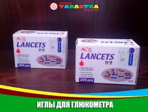 ИГлы для глюкометра