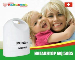 01_09_Товар_Ассортимент_2017