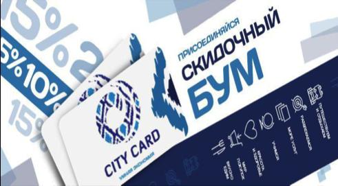 city_card2