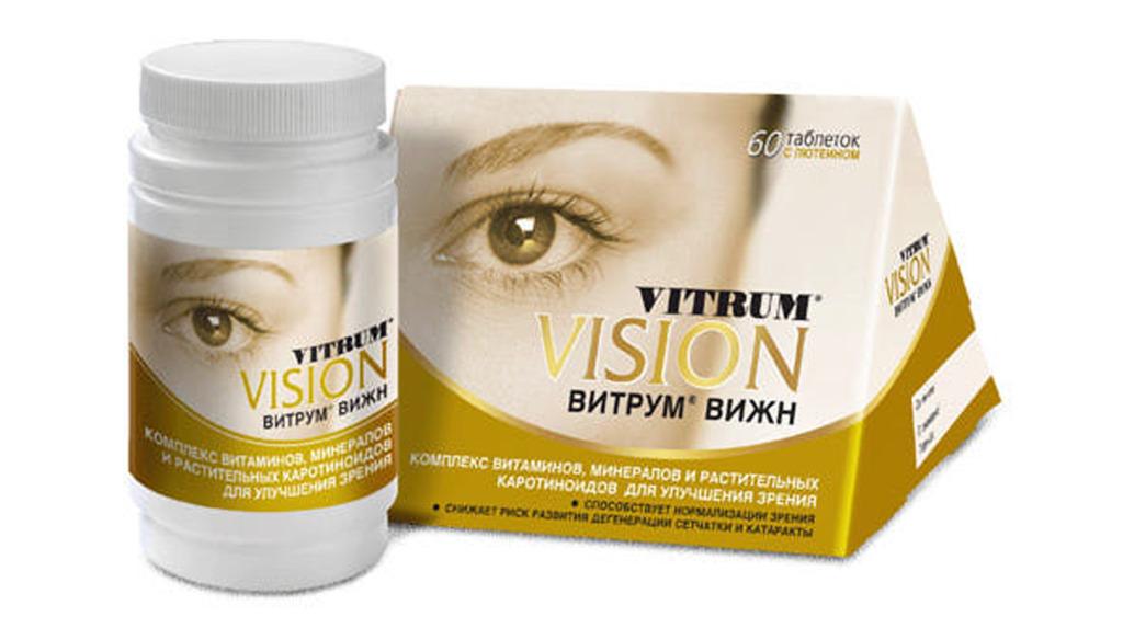 ВИТРУМ® ВИЖН – надежный помощник в заботе о сохранении зрения