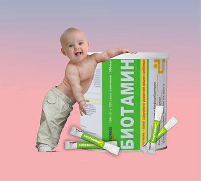 Биотамин микронутриент для малышей